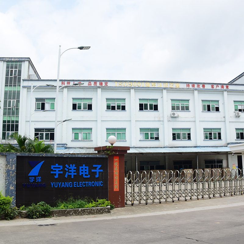 Dongguan Yuyang Electronics Co., Ltd